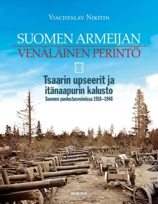 Suomen armeijan venäläinen perintö